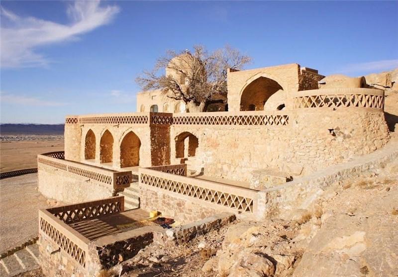 Süd-Khorasan